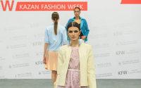 В столице Татарстана пройдет выставка «Мода и стиль. Казань — Осень»