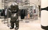 Dover Street Market va ouvrir une boutique consacrée aux parfums à Paris