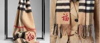 Burberry推出福字围巾遭热议 中国特别款国人不买账