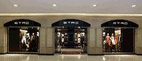 ETRO品牌上海梅龙镇广场精品店重装开幕