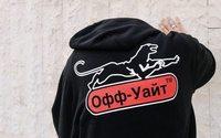"""Вирджил Абло создал """"русскую"""" линию Off-White для KM20"""