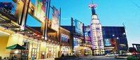 上海老牌购物中心集体改造:走平民化路线