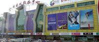 La Chine pourrait compter 10.000 centres commerciaux en 2025