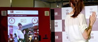 日本服装店推出虚拟试穿服务