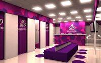 Wildberries построит распределительный центр в Екатеринбурге