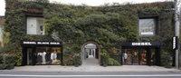 Diesel installe deux boutiques à Tokyo