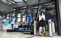 """Erster internationaler Auftritt des unbemannten """"Biu""""-Stores von Suning"""