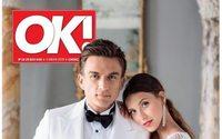 Эмин Агаларов купил журнал OK!