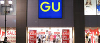 GU新宿エリアはビックロ大型店舗に集約 新宿三丁目ストアは閉店へ