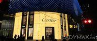 Luxusgüterkonzern Richemont profitiert von Euroschwäche