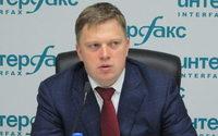 «Обувь России»: инвестиции в производство составят 500 млн