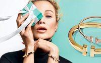 Чистая прибыль Tiffany в первом квартале 2019 финансового года упала на 12%