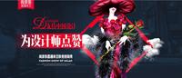 京东启动时尚发光体计划,中国设计师直通米兰时装周