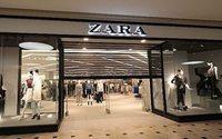Фабрика Zara может появиться в Грузии