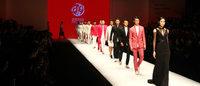 2013厦门思明时尚节暨华人时装设计大赛落幕