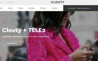 Tele2 выходит в fashion-сегмент
