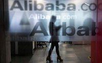 Квартальная выручка Alibaba Group выросла на 59%
