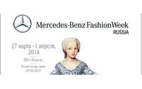 В конце марта стартует 28-ой сезон Mercedes-Benz Fashion Week Russia