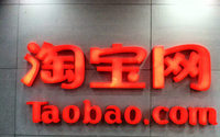 Taobao Taiwan shuts e-commerce site as government questions Chinese ownership