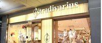 Сразу три магазина испанской Inditex могут открыться в Орле
