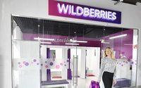 Пенсионный фонд пытается оштрафовать Wildberries на 10 млн рублей