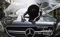 """Designerin Atsuko Kudo fotografiert für Mercedes """"Dezember-Girl"""""""