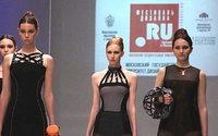 В рамках московской Недели моды пройдет финал фестиваля «Точка RU. Сделано в России»