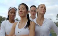 Nike befreit von der Trägheit