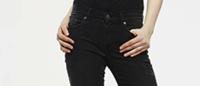 Eleven Paris a fait appel à Brice Partouche pour ses jeans