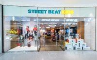 В ТРК «Вегас Крокус Сити» открылся магазин Street Beat Kids