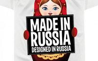 РЭЦ потратит свыше 164 млн рублей на продвижение российских товаров за рубежом