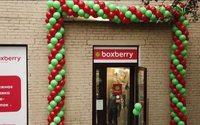 Сеть отделений Boxberry выросла за год в полтора раза