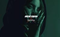 Bershka lanzará una colección cápsula con la cantante Billie Eilish