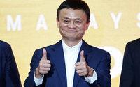 Глава Alibaba Group Джек Ма назвал имя преемника и дату своей отставки