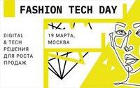 Организаторы объявили о переносе конференции Fashion Tech Day 2020