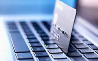 E-Commerce Händler jetzt auch ein Ausbildungsberuf