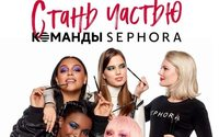 Sephora opens first flagship store in Russia and returns to Germany