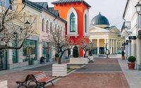 В Одинцово появится ритейл-парк