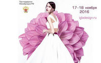 Международный конкурс дизайнеров «Адмиралтейсая игла – 2016» пройдет в новом формате
