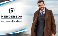 Henderson подружился с PickPoint