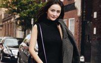 Китайская актриса Ян Ми стала новым амбассадором Michael Kors