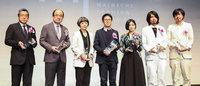 2014年度「毎日ファッション大賞」表彰式 イッセイミヤケ宮前義之は就任後3年で成果