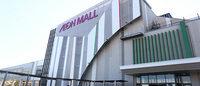 西日本の旗艦店「イオンモール岡山」12月開業 地元企業の出店多数