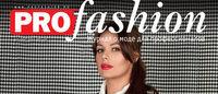 Журнал PROfashion выпустил новый номер, посвященный Италии