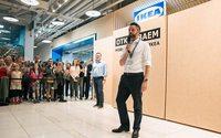 Ikea откроет ещё несколько магазинов в пределах Москвы