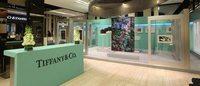 蒂芙尼在成都揭幕中国地区第30家门店