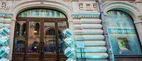 Tiffany & Co приостановит свое развитие в России
