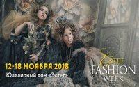 В Москве пройдет XVI сезон Estet Fashion Week