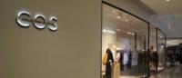 H&M旗下高端品牌COS首度进驻广州