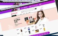 Amazon : vers la fusion de sa filiale en Chine avec Kaola ?